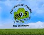 Ραδιοφωνικός Σταθμός της Εκκλησίας της Ελλάδος