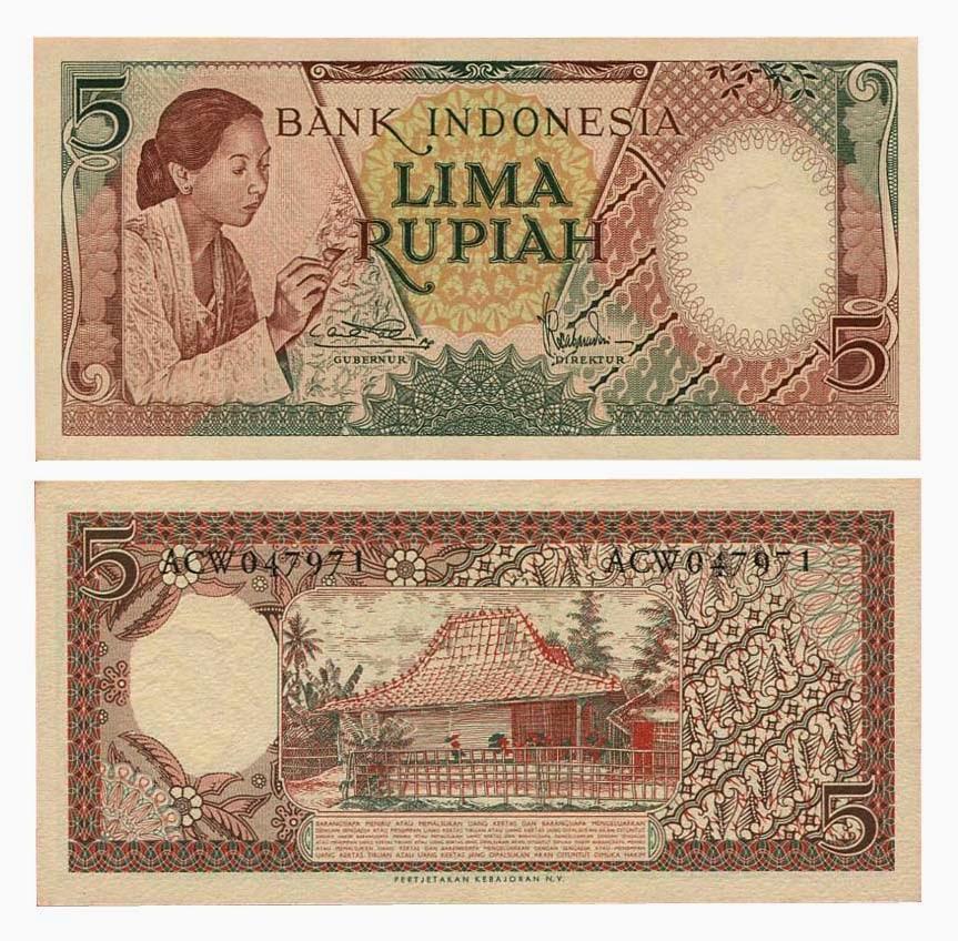 uang kuno Seri pekerja tangan tahun 1958 pecahan 5 rupiah