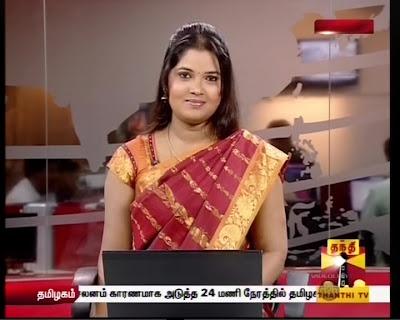 Daily Thanthi Newspaper Advertisement - YouTube