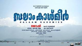 Salaam Kashmir Preview | Salaam Kashmir Releasing Date,Jayaram, Suresh Gopi, Miya, Krishnachandran