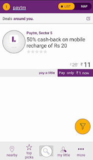 Paytm Rs 10 cashback at little deals app