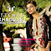 Ittehad Khaddar Winter Collection 2014-2015 | Best Khaddar Dresses For Winter