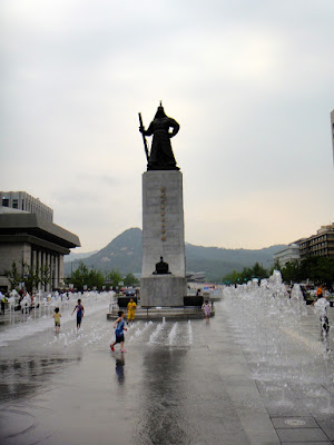 Statue of Admiral Yin Sun Shin at Gwanghwamun Square