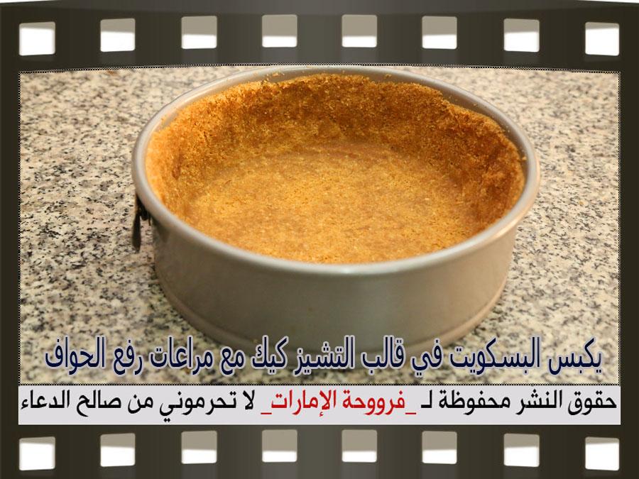 http://1.bp.blogspot.com/-shhOfXwffn0/VoKo9RQYEYI/AAAAAAAAa3o/NngXCqUN8y4/s1600/6.jpg