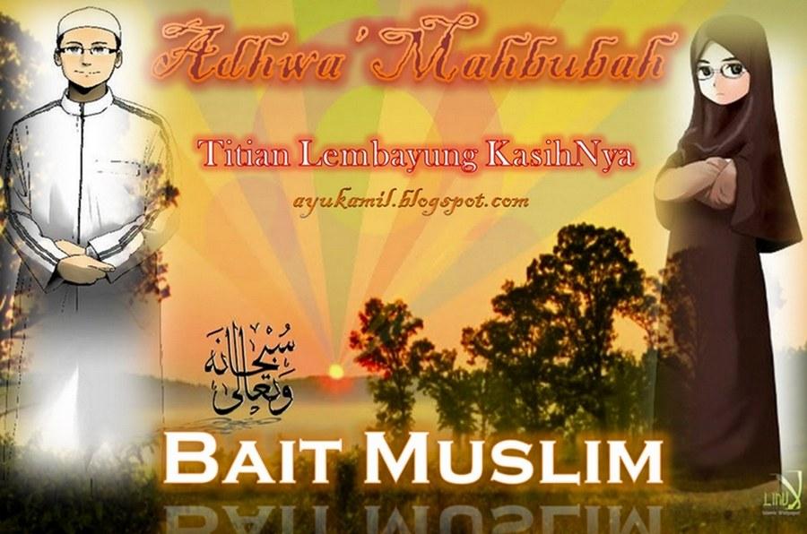 Adhwa' Mahbubah