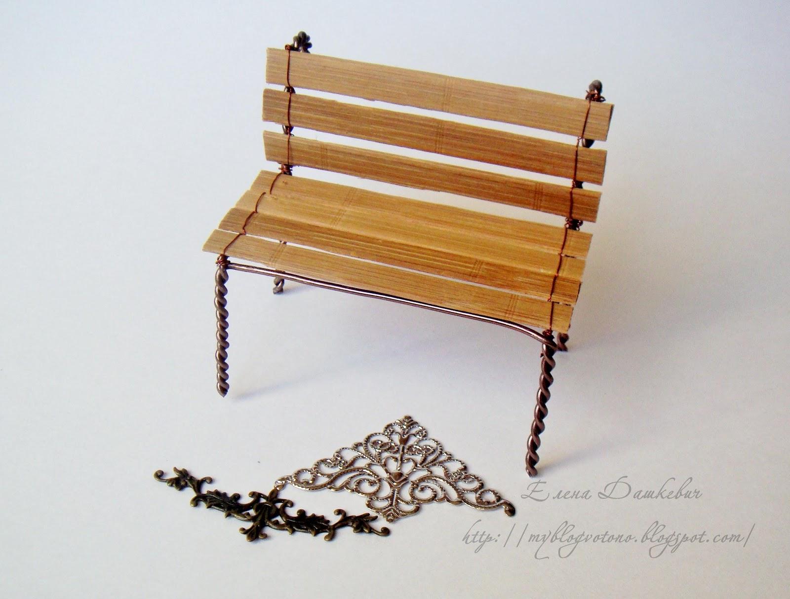 Как сделать декоративную скамейку своими руками