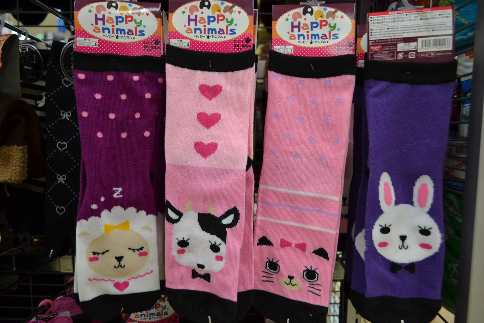 Little Japan Mama 100 Yen Daiso Part 2 False Eyelashes Cute
