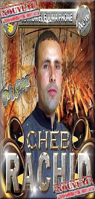 Cheb Rachid - Kilouni 2014