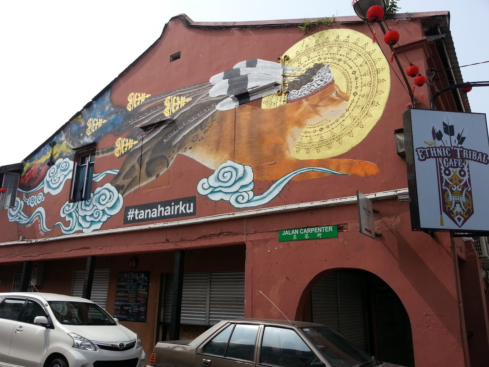 Malaysia food blog kuching based tanahairku murals in for Mural 1 malaysia