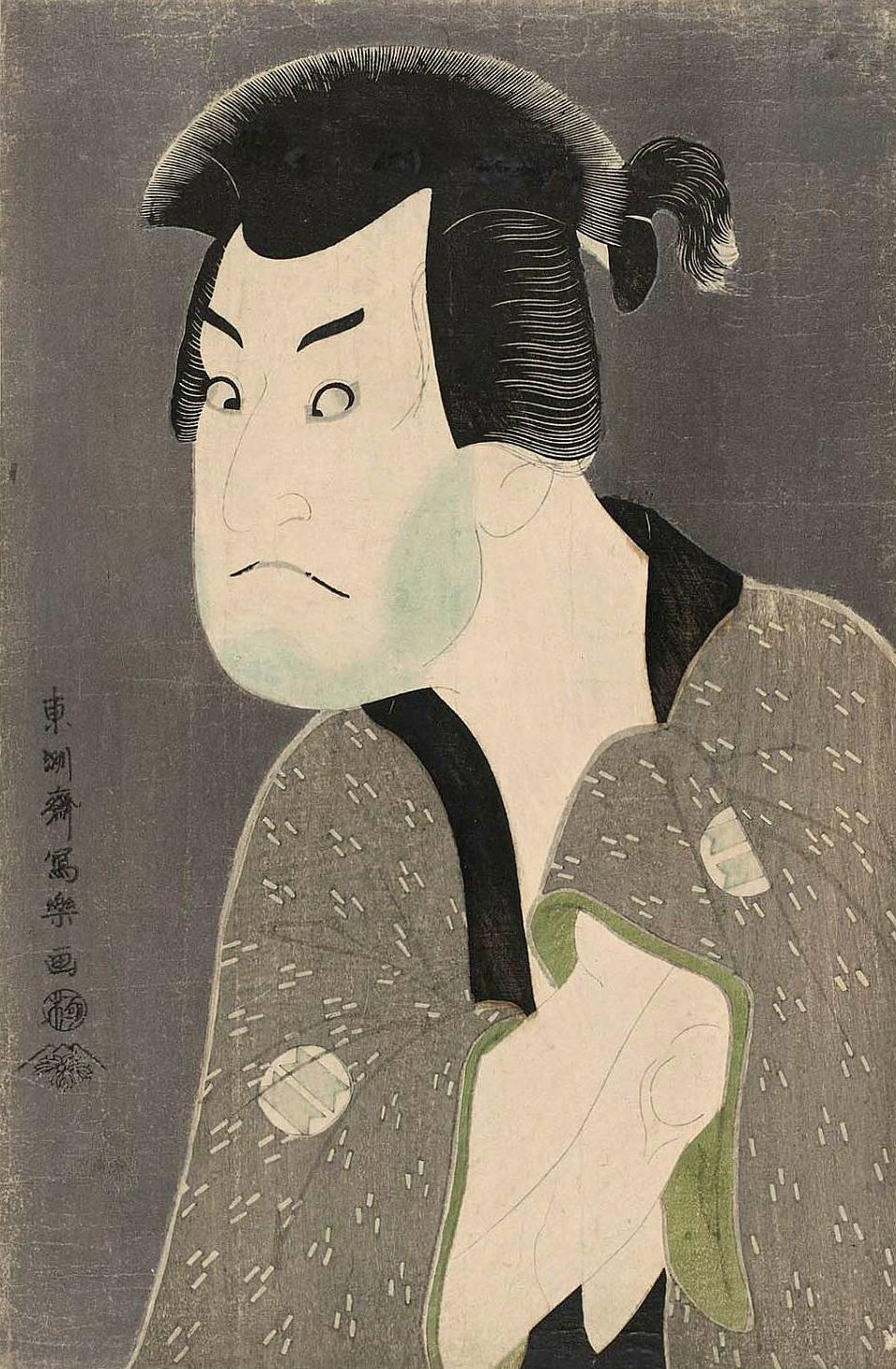 Japanskt träsnitt - Japanskt färg träsnitt - Toshusai Sharaku, aktiv 1794–1795. Skådespelaren Sakata Hangoro III som Fujikawa Mizuemon. Edo period, 1794 (Kansei 6), 5th month. Skådespelet Hana Ayame Bunroku Soga som uppfördes på teatern Miyako-za. Oban tate-e.