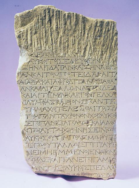 Οι αρχαιότερες επιγραφές στην Ευρώπη