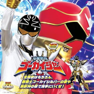 Kaizoku Sentai Gokaiger Mini Album 2