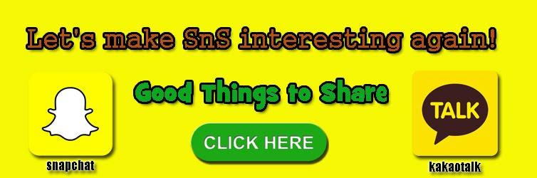 SNS website