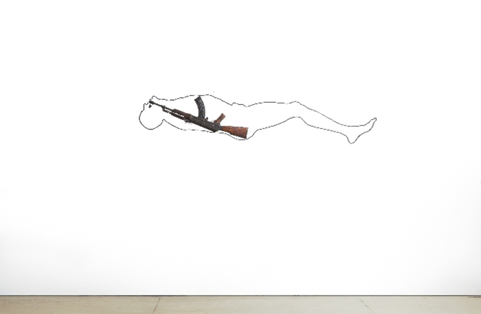 essay on assault weapon