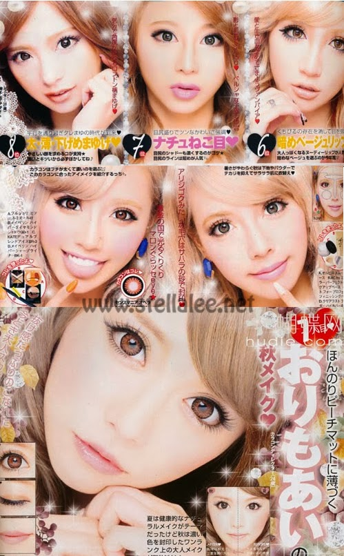 new gyaru make up