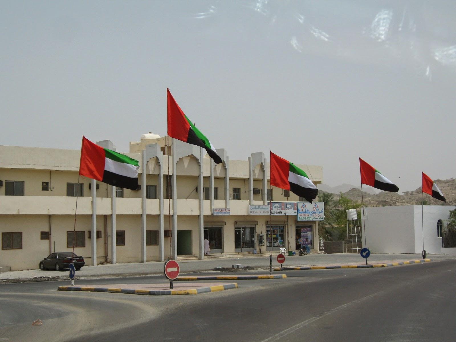Fujairah