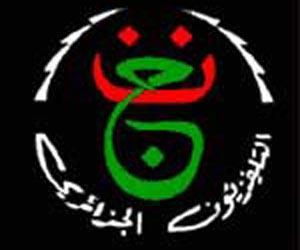 تردد قناة الجزائرية الرياضية الارضية المشفرة علي  قمر نايلسات