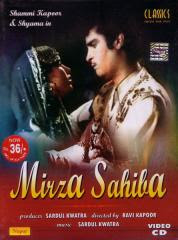 Mirza Sahiban (1957) - Hindi Movie