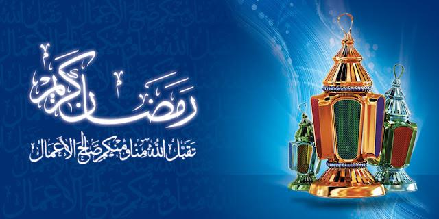 أستايل شهر رمضان لويندوز 8,7