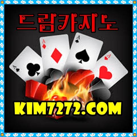 DREAM CASINO KIM6655.COM