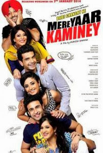Mere Yaar Kaminey (2014) - Punjabi Movie