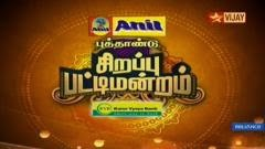 Puthandu Sirappu Pattimandram – 01-01-2015 – Vijay Tv New Year 2015.