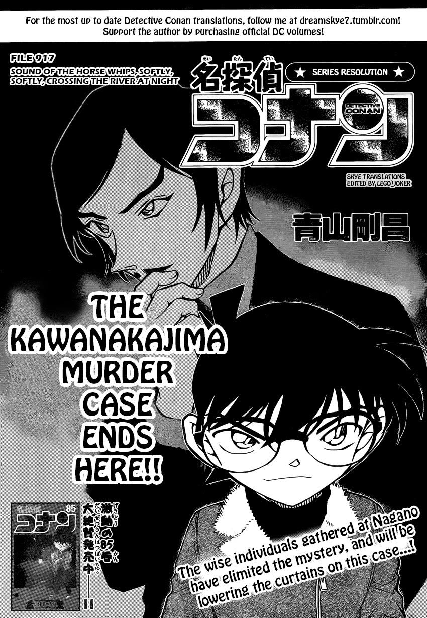 Detective conan chapter 917 english translation