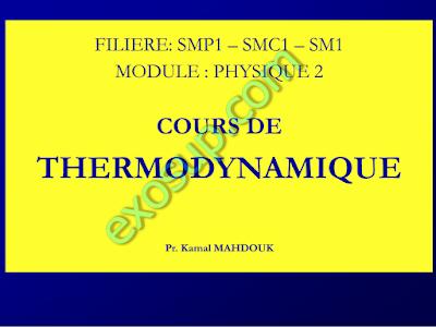 COURS DE THERMODYNAMYQUE SMPC-SMP1-SMC1