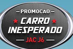 """Promoção """"Carro Inesperado"""" - Jac Motors"""