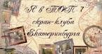 Мой адвент-календарь  в ТОПе