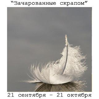 http://charmedscrap.blogspot.ru/2015/09/annaber.html