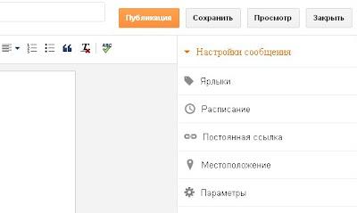 Как сделать описание для поисковых систем. Метатег description