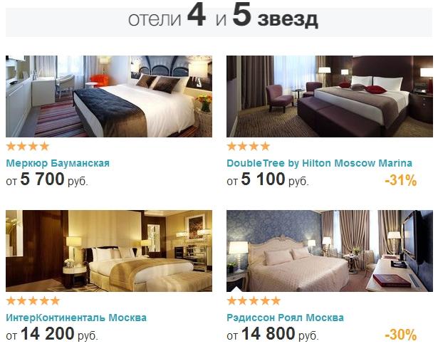 Неделя Москвы