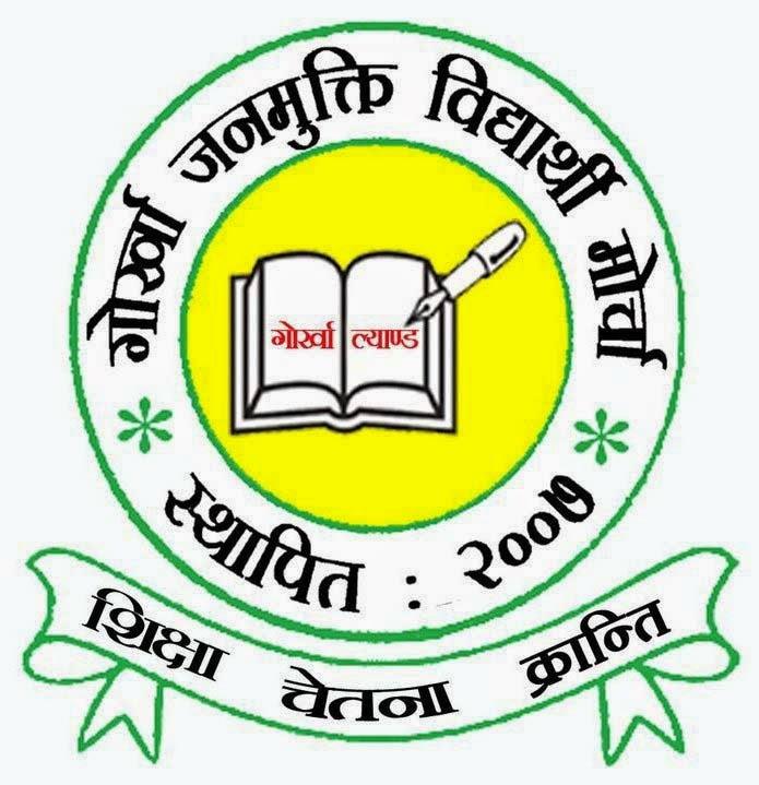 Gorkha Janmukti Vidhyarthi Mortha logo