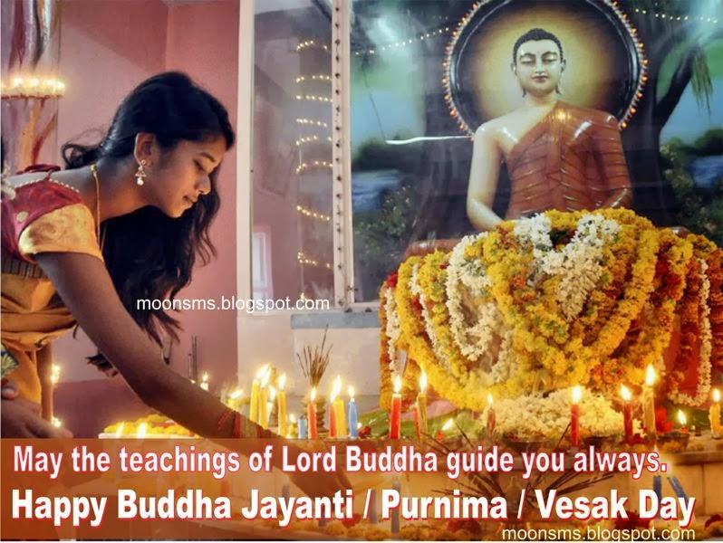Happy Buddha Purnima Vesak Jayanti 2014 Gautam Quotes Sms Wishes Text Message Greetings In English