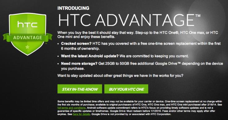 HTC Advantage flagship