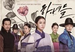 Sinopsis Drama Korea Maids / House Maids / Servants