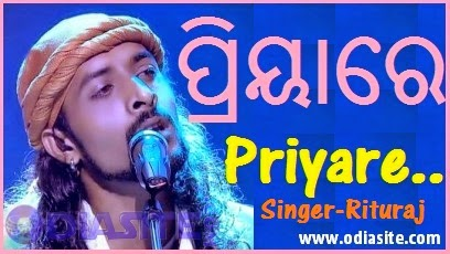 priyare odia film song