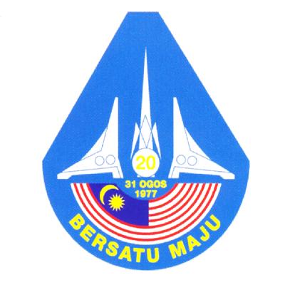 logo merdeka 1977