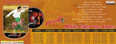 Naayak Movie Audio Launch Pass & Callertune Codes