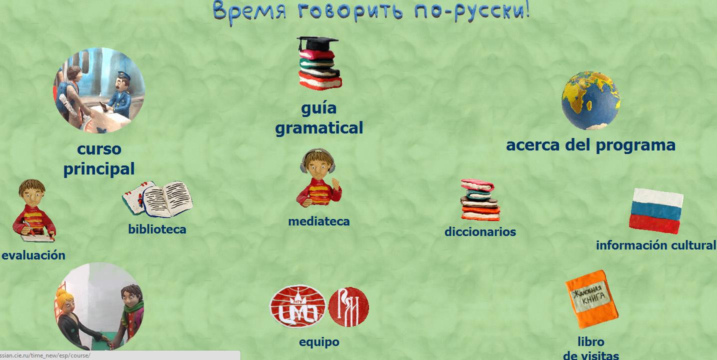 Para hablar un poco de ruso