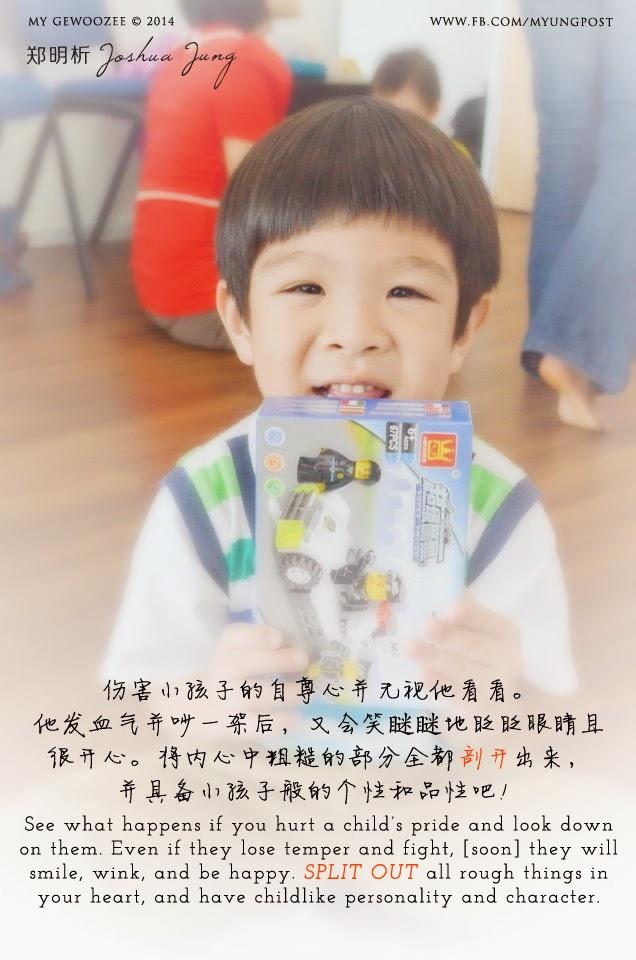 郑明析,摄理,月明洞,小孩,笑眯眯,Joshua Jung, Providence, Wolmyeong Dong, kid, smile