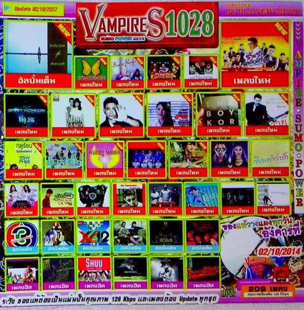 Download [Mp3]-[Hot New Music!!] เพลงสตริงใหม่อัพเดทในชุด Vampires Sumo Power 2014 Vol.1028 ออกเมื่อ วันอังคารที่ 2 ตุลาคม 2557 [Solidfiles] 4shared By Pleng-mun.com