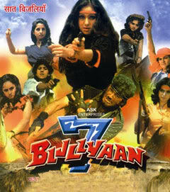 7 Bijliyaan 1988 Hindi Movie Watch Online