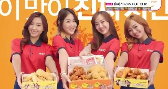 "SISTAR deliver delicious ""Pelicana Chicken"" to your home!"
