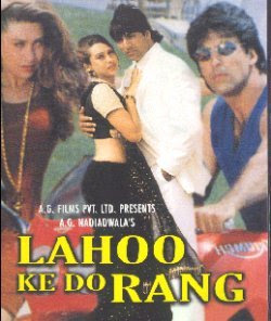 Lahoo Ke Do Rang (1997) - Hindi Movie