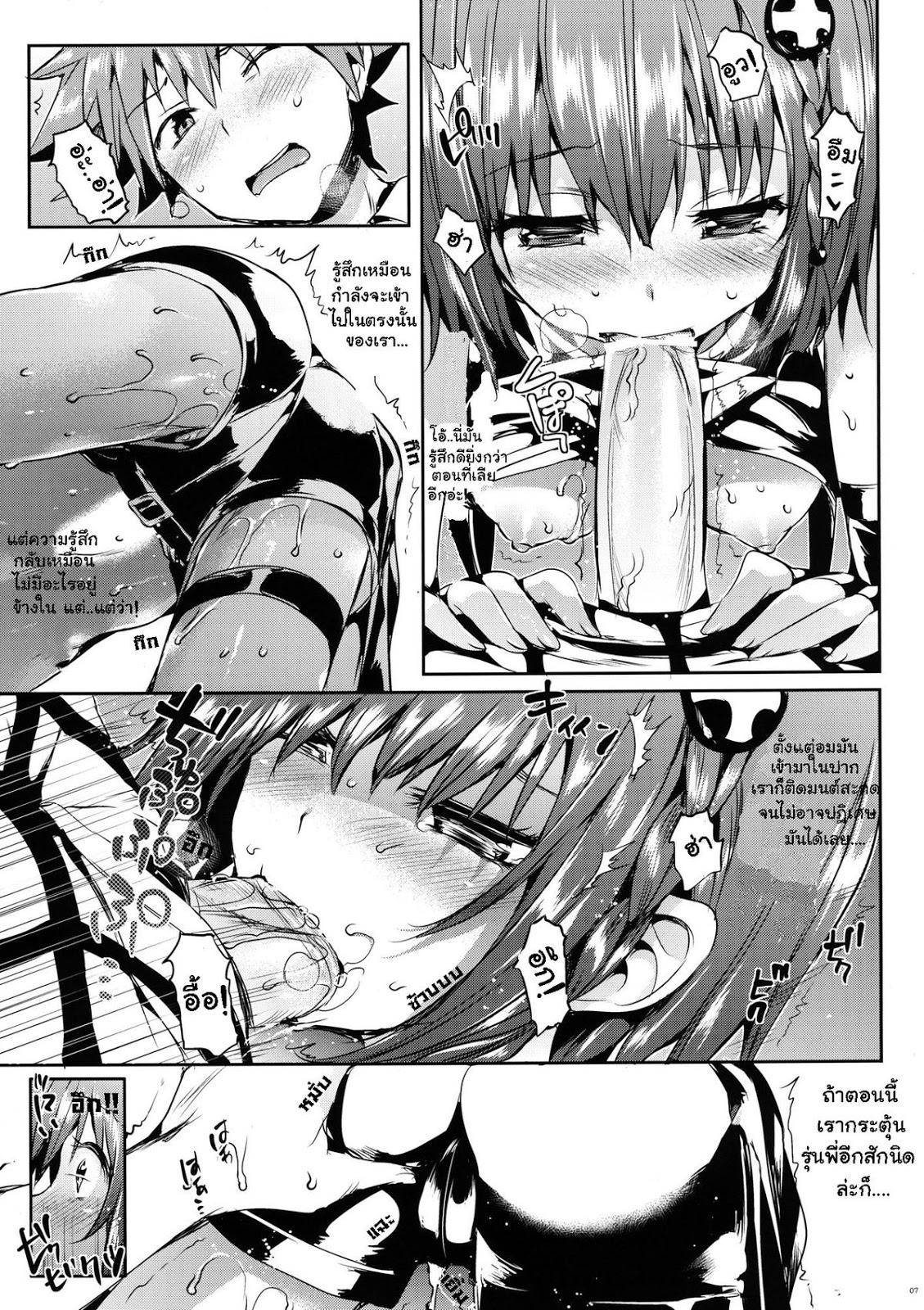 อ่านการ์ตูนออนไลน์MEA To LOVE (To LOVERu Darkness)