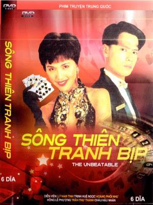 Nhất Đen Nhì Đỏ 5: sông thiên tranh bịpWho Is The Winner 5 (1998)