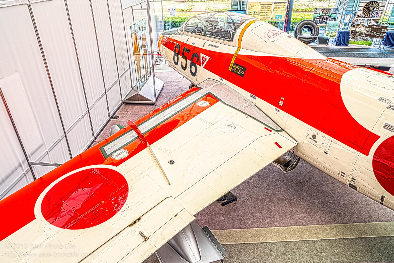 富士 T-1Bの写真