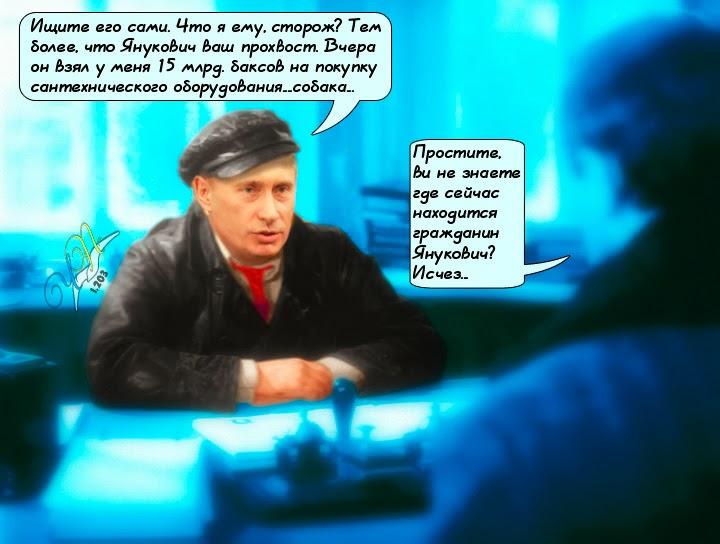 """Украинский Интернет о пропаже Януковича: """"Хотелось бы верить, что его похитили инопланетяне"""" - Цензор.НЕТ 3916"""